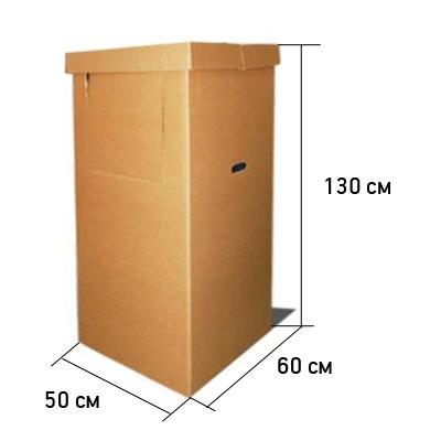 Гардеробная коробка 50*60*130 см