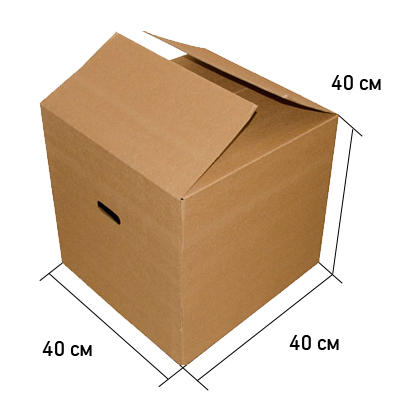 Картонная коробка с ручками 40*40*40 см