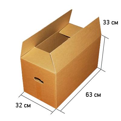 Картонная коробка с ручками 62*32*33 см