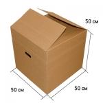 Картонная коробка с ручками 50*50*50 см
