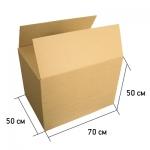 Картонная коробка большая 70*50*50 см