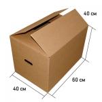 Картонная коробка с ручками 60*40*40 см
